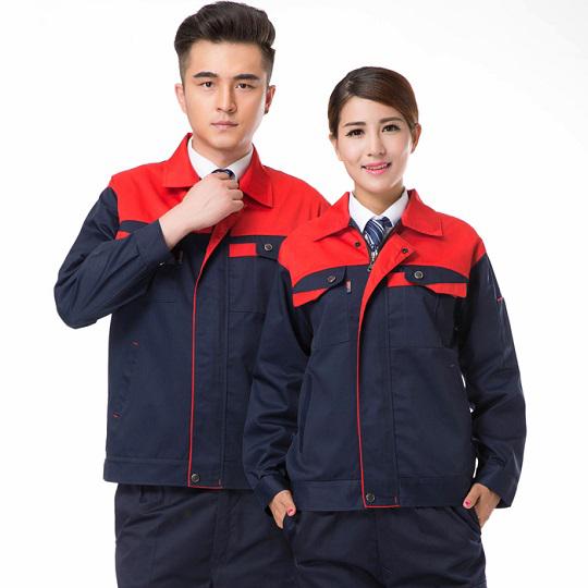 Đồng phục bảo hộ lao động BH0002
