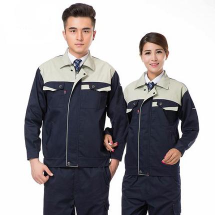 Đồng phục bảo hộ lao động BH0004