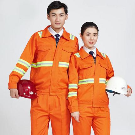 Đồng phục bảo hộ lao động BH0005
