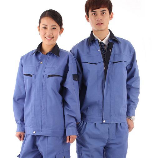 Đồng phục bảo hộ lao động BH0007