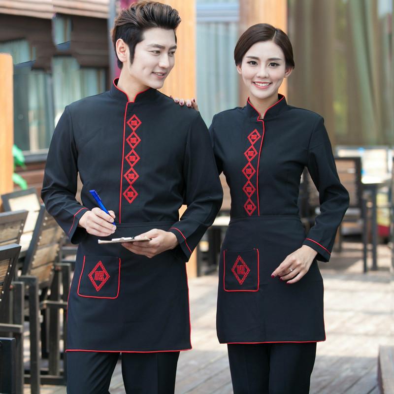 Đồng phục phối đen đỏ