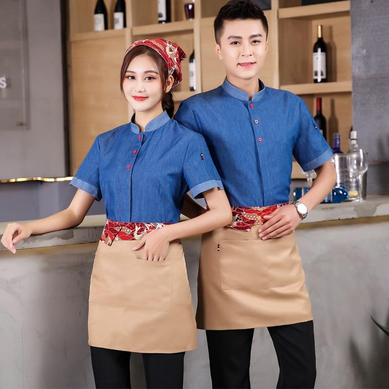 Áo đồng phục màu xanh denim